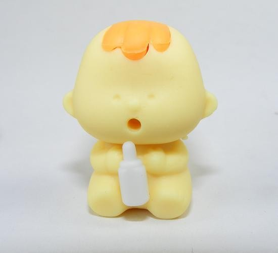 Dream Yellow Feeding Baby Eraser
