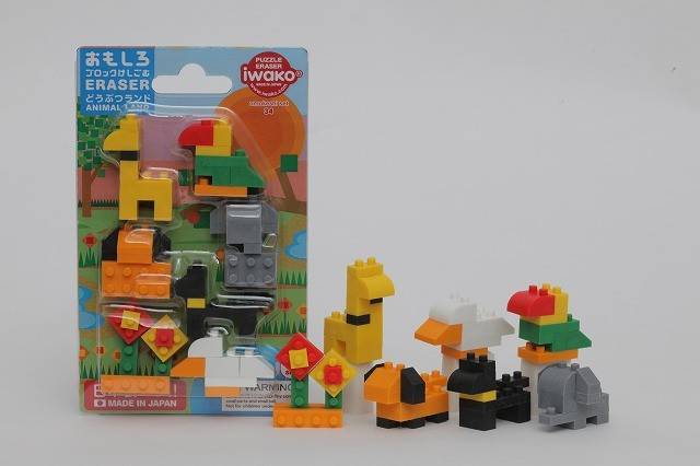 Iwako Building block Animals Land Japanese Erasers Blister Card