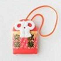 Iwako Orange Japanese Charms Eraser