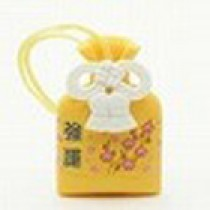 Iwako Yellow Japanese Charms Eraser