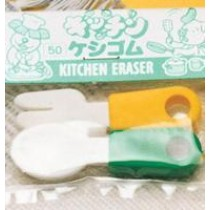 Iwako Kitchenware: Fork & Spoon set Japanese Eraser