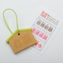 Iwako Green Votive (Ema) Japanese Eraser