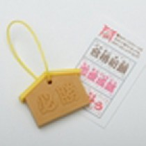 Iwako Yellow Votive (Ema) Japanese Eraser