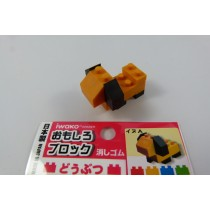 Iwako Building Block Animal Brown Dog Japanese Eraser