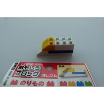 Iwako Building Block Transport Bullet Train Japanese Eraser