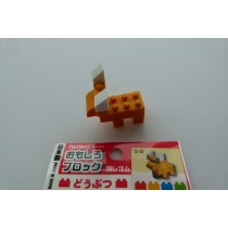 Iwako Building Block Animal Deer Japanese Eraser