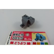 Iwako Building Block Animal Elephant Japanese Eraser