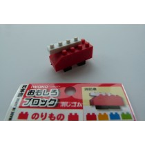 Iwako Building Block Transport Fire Engine Japanese Eraser