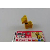 Iwako Building Block Animal Giraffe Japanese Eraser
