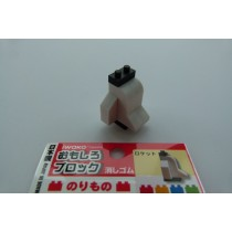 Iwako Building Block Transport Rocket Aerospace Japanese Eraser